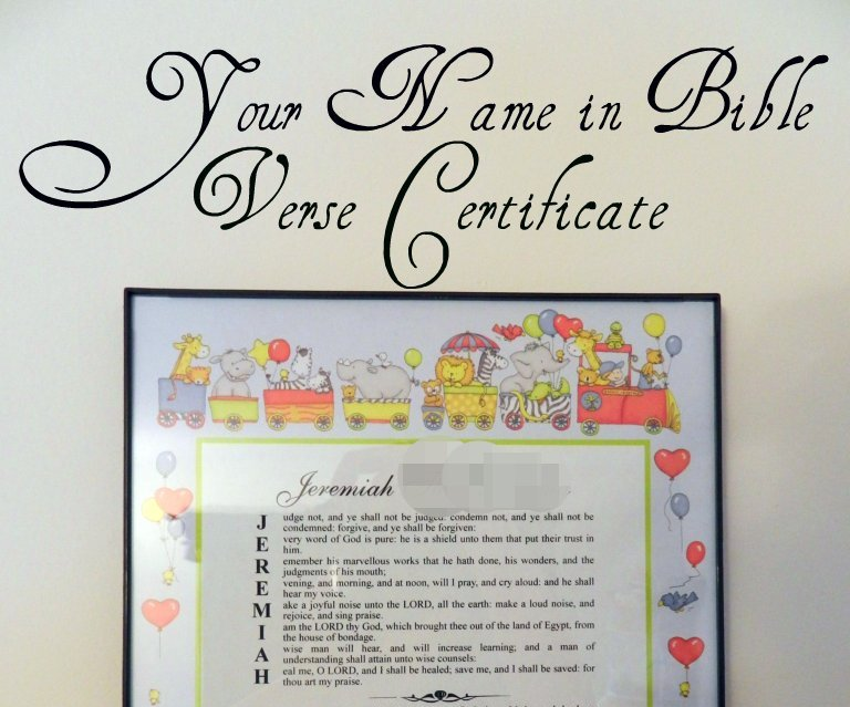 Your Name in Bible Verse Certificate